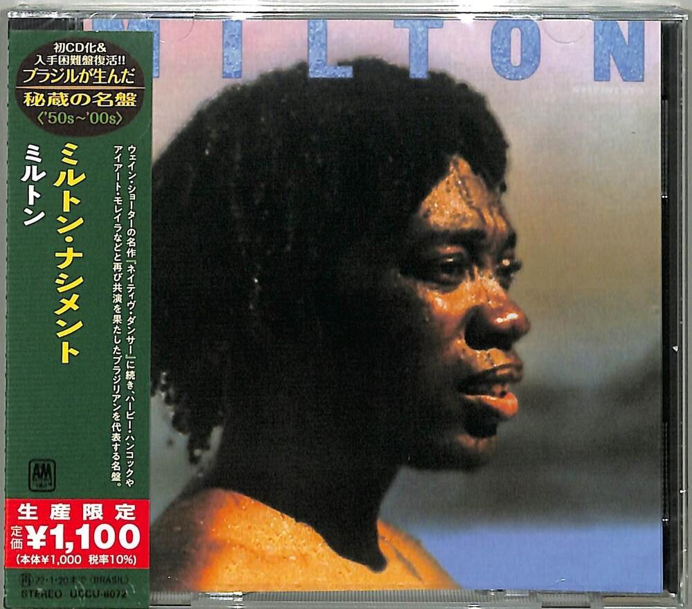 Milton Nascimento - Milton (Japanese Reissue) (Brazil's Treasured Masterpieces 1950s - 2000s)