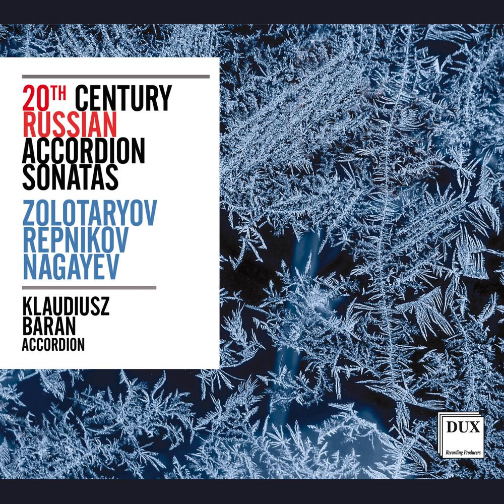 - 20th Century Russian Accordion