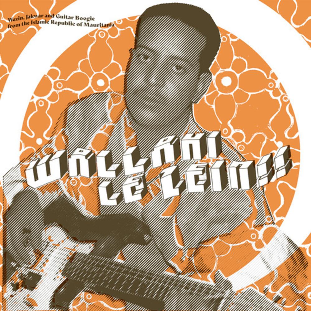 Wallahi Le Zein / Various - Wallahi Le Zein / Various (Aus)