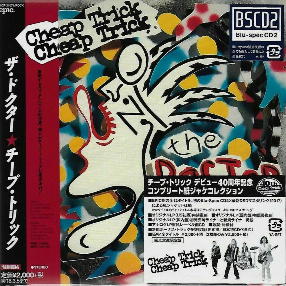 Cheap Trick - Doctor [Import Limited Edition]