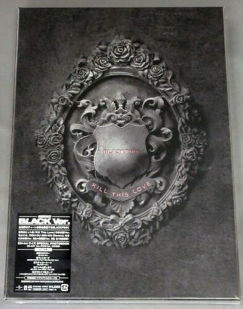 BlackPink - Kill This Love (Japanese Version) (Black Version)