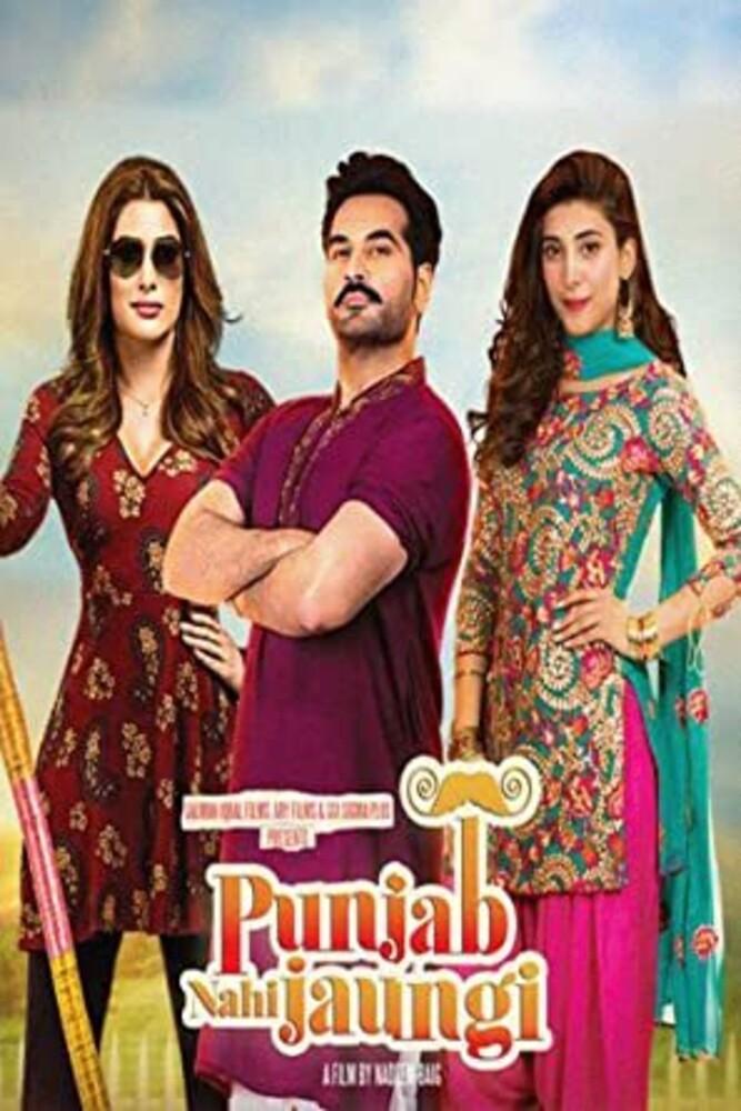 - Punjab Nahi Jaungi