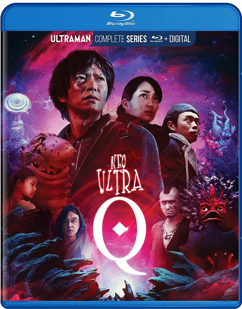 Neo Ultra Q: Complete Series - Neo Ultra Q: Complete Series