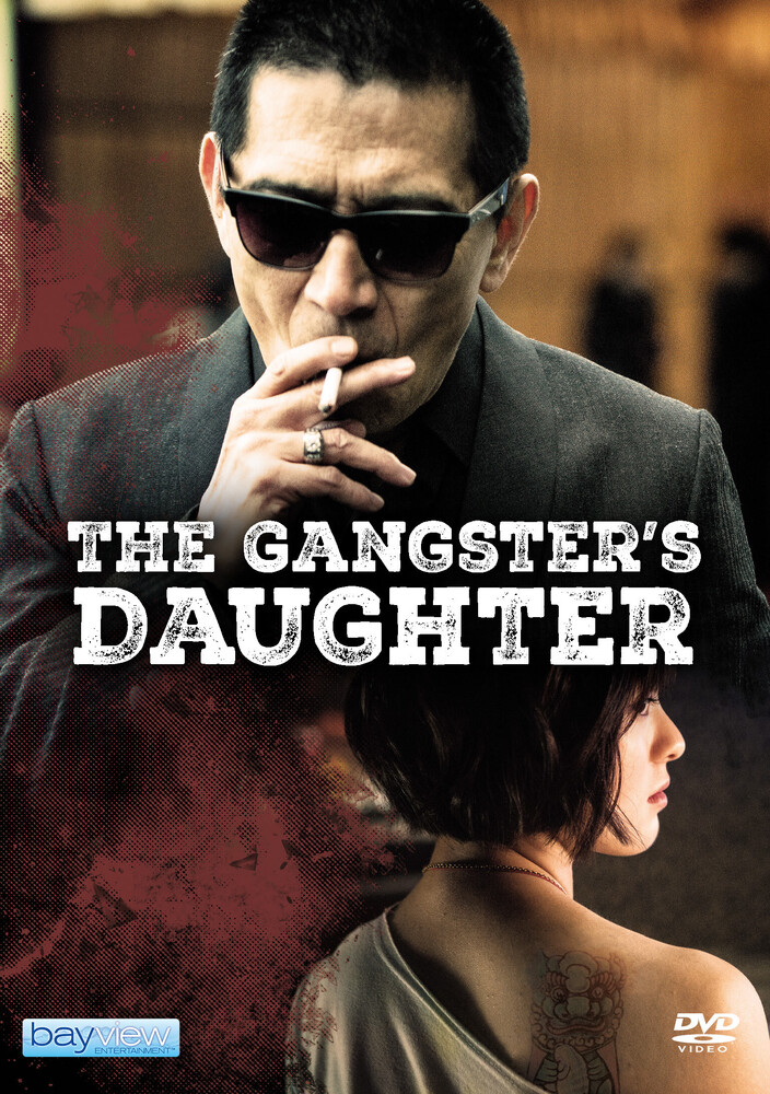 - Gangster's Daughter