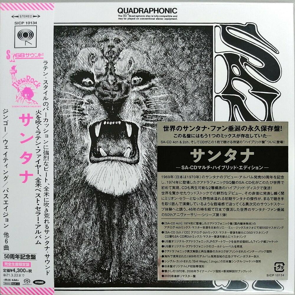 Santana - Santana (Jmlp) (Ltd) (Hybr) (Dsd) (Jpn)