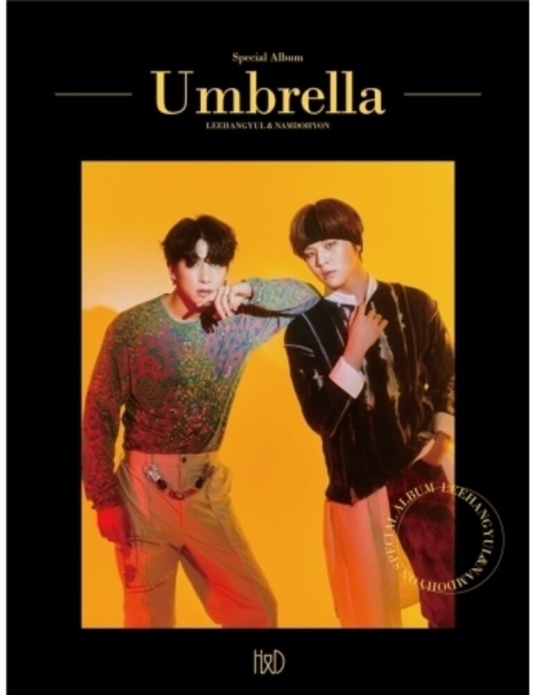 H&D - Umbrella (Phob) (Phot) (Asia)