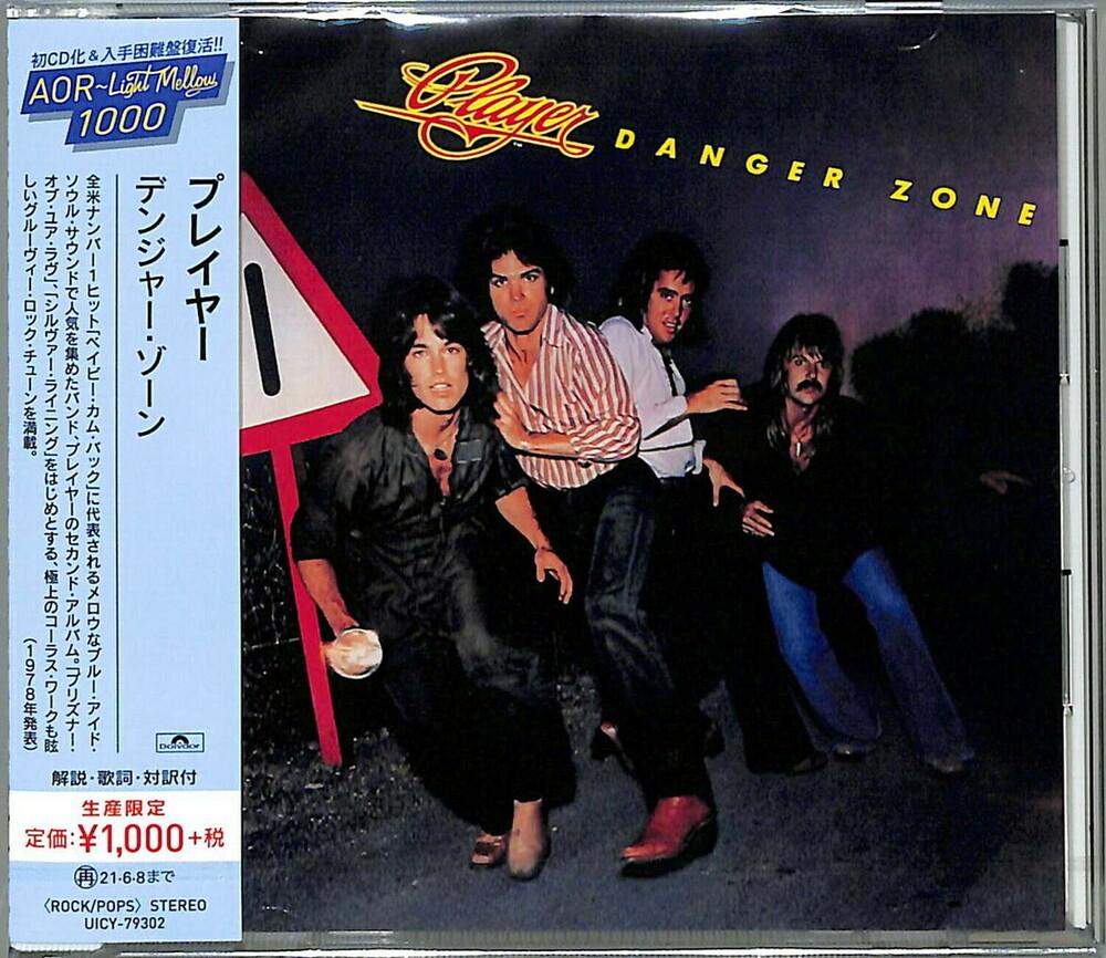 Player - Danger Zone [Reissue] (Jpn)