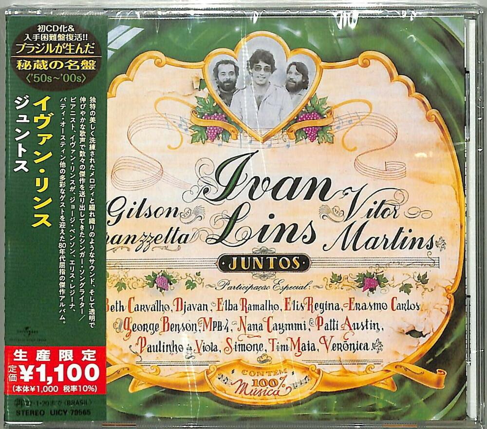 Ivan Lins - Juntos (Japanese Reissue) (Brazil's Treasured Masterpieces 1950s - 2000s)
