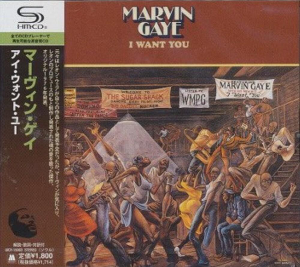 Marvin Gaye - I Want You (Jpn) (Shm)