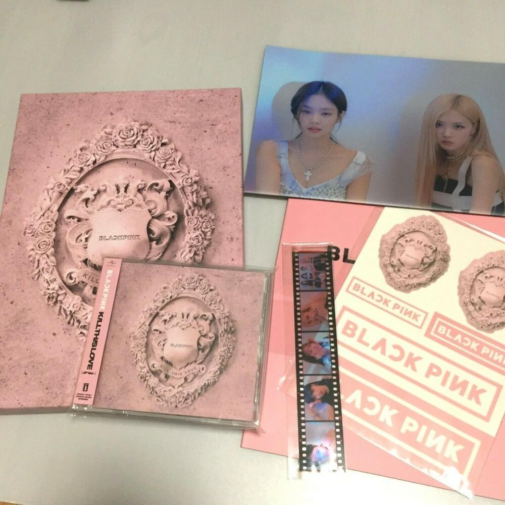 BlackPink - Kill This Love (Japanese Version) (Pink Version)