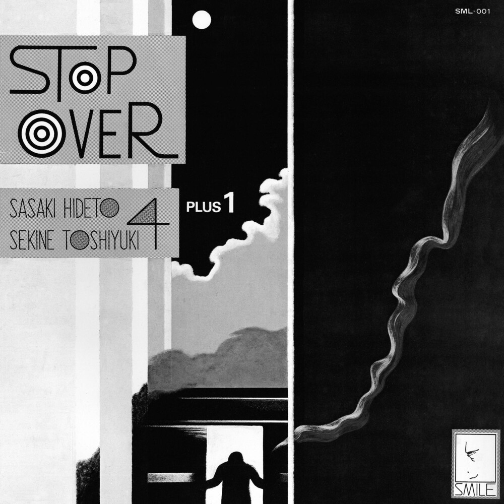 Hideto Sasaki / Toshiyuki Sekine Quartet +1 - Stop Over
