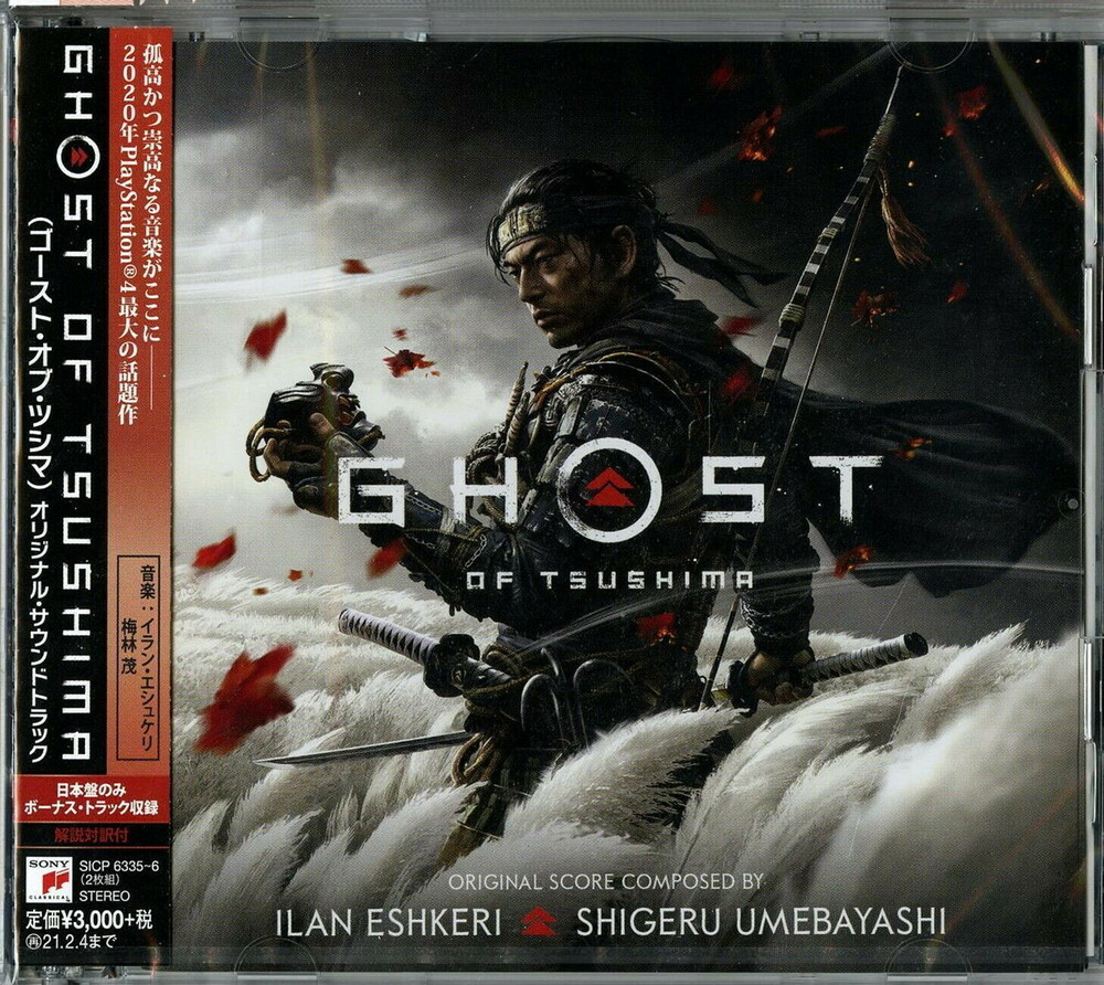 Game Music Spkg Jpn - Ghost Of Tsushima (Spkg) (Jpn)