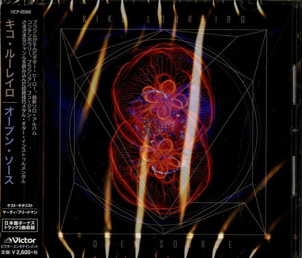 Kiko Loureiro - Open Source (Bonus Track) (Jpn)
