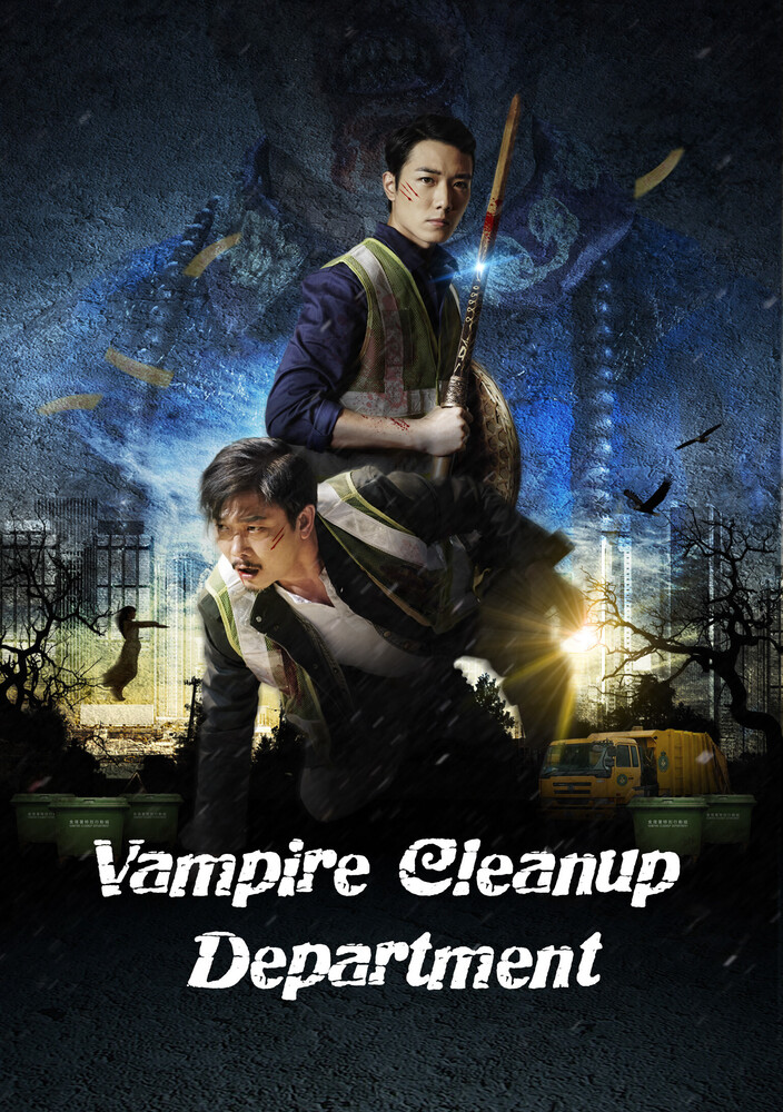 - Vampire Cleanup Department