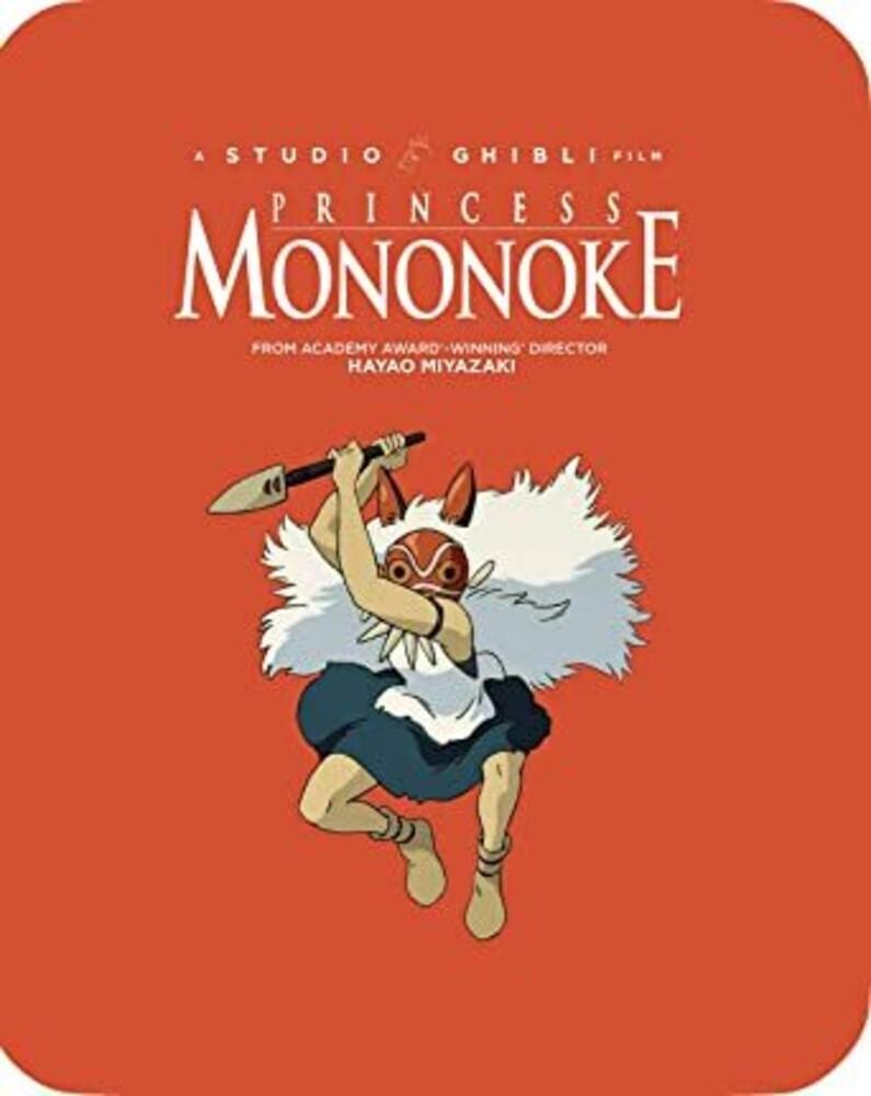 Gillian Anderson - Princess Mononoke