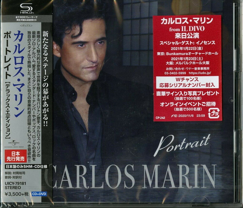 Carlos Marin - Portrait (Limited) (SHM-CD + DVD)