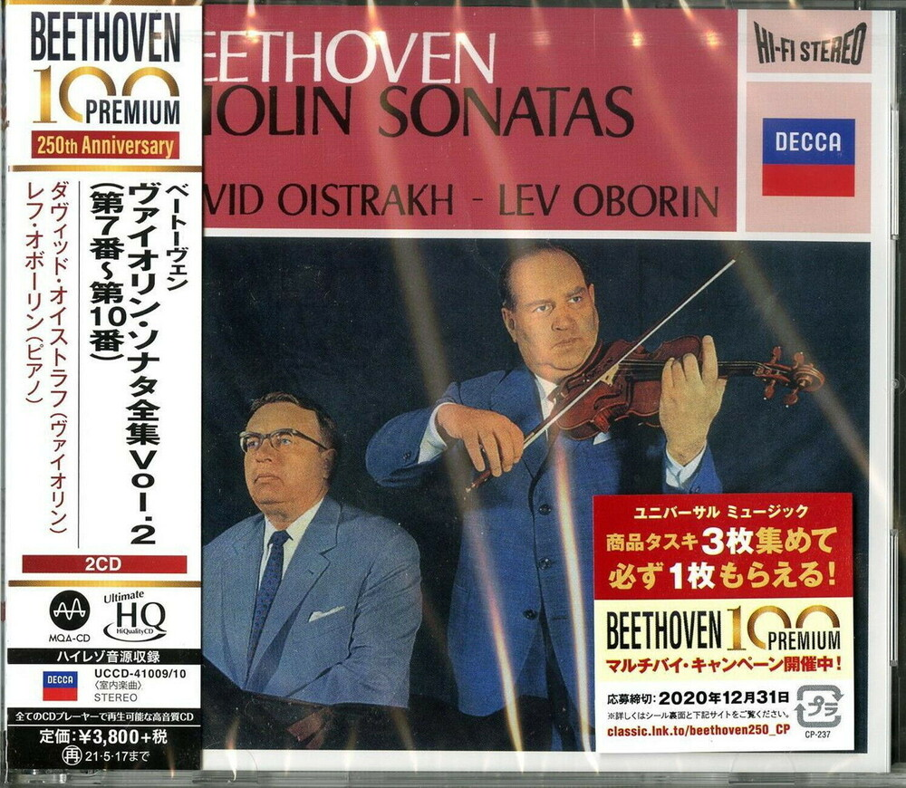 Beethoven / David Oistrakh - Beethoven: Sonatas For Piano And Violin Vol.2 (UHQCD-MQA)