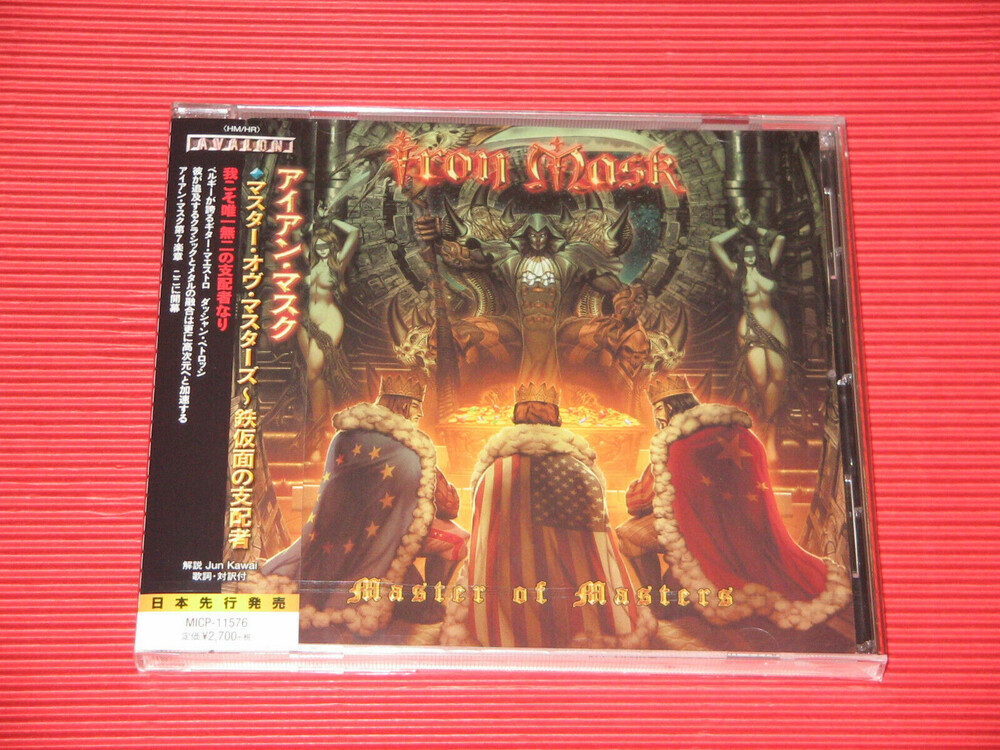 Iron Mask - Master Of Masters (Bonus Track) (Jpn)