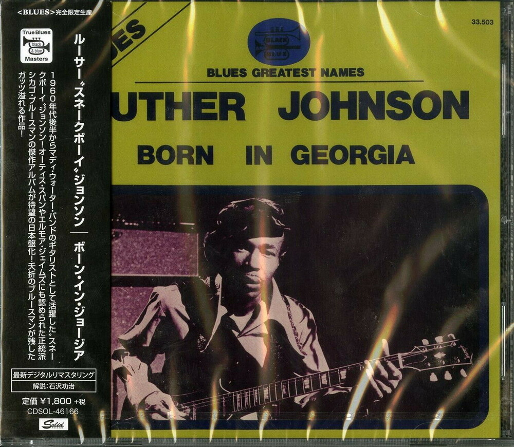 Luther Johnson Snake Boy - Born In Georgia [Reissue] (Jpn)