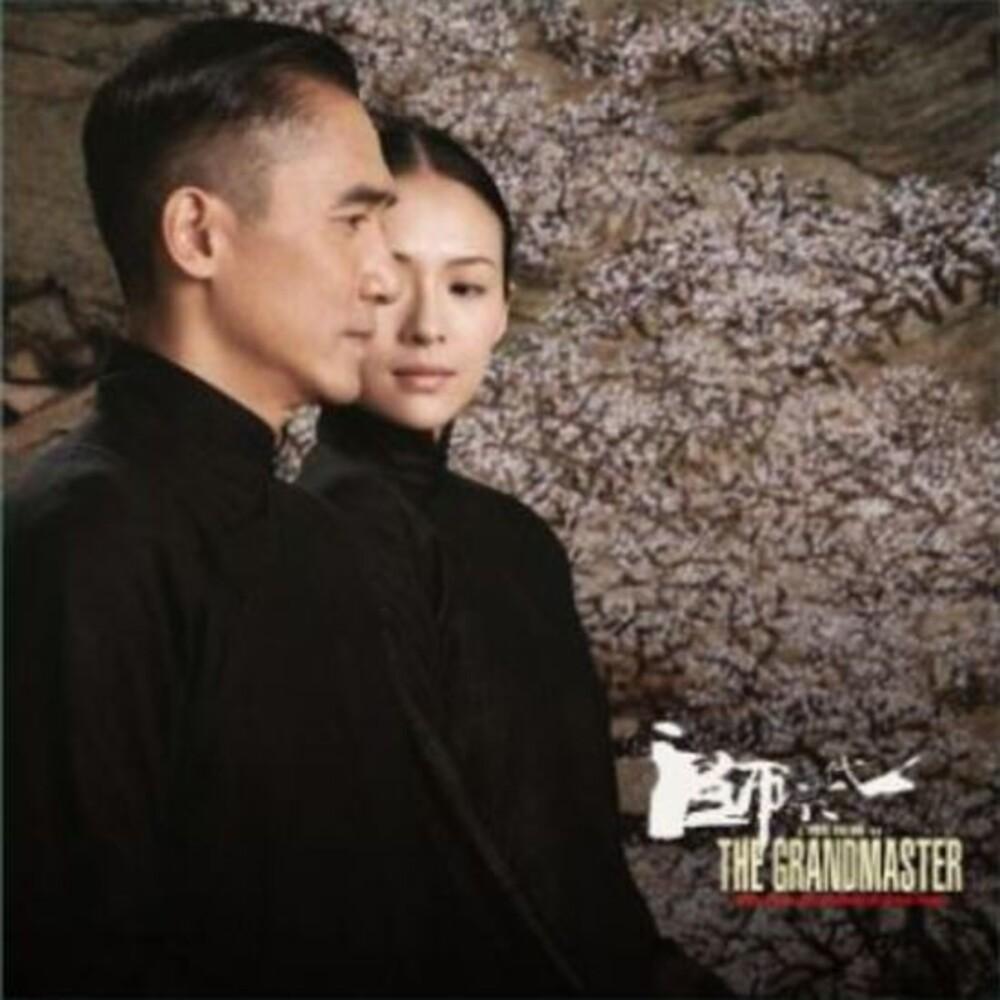 Grandmaster / Various - Grandmaster / Various