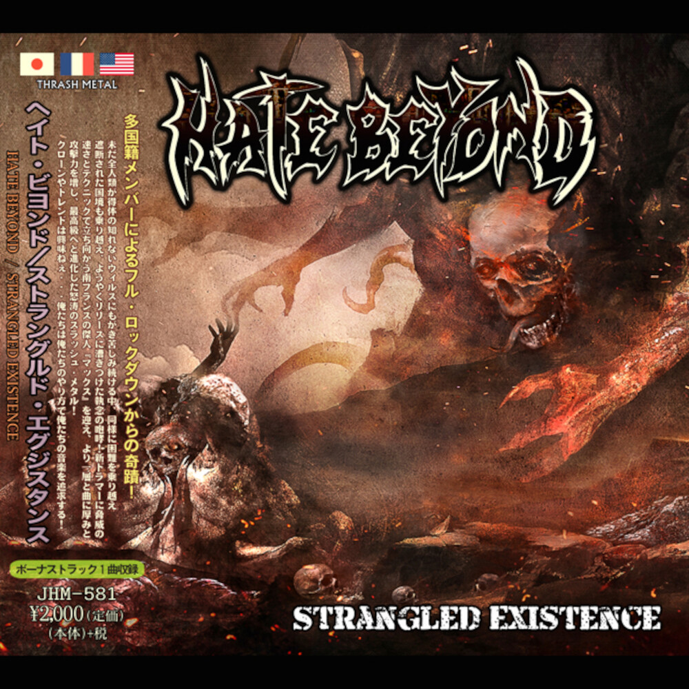 Hate Beyond - Strangled Existence