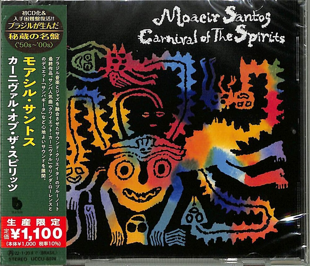 Moacir Santos - Carnival Of The Sprits (Japanese Reissue) (Brazil's Treasured Masterpieces 1950s - 2000s)