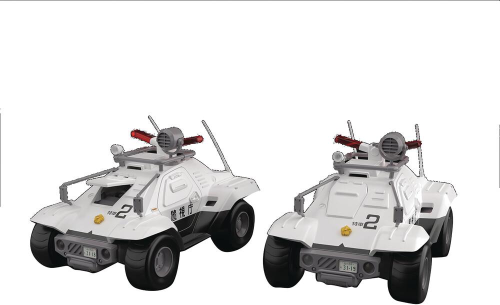 - Mobile Police Patlabor Type 98 Commnad Vehicle Set