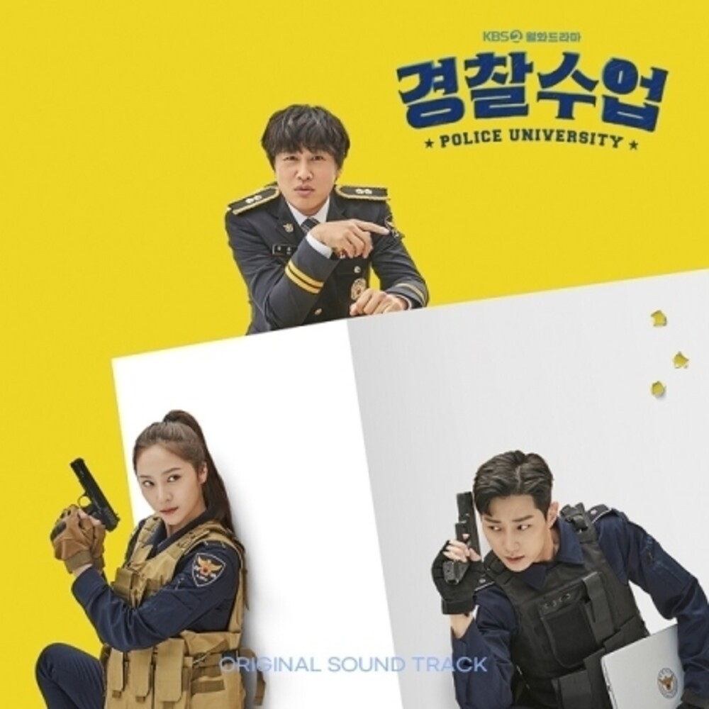 Police University (Kbs Drama) / O.S.T. (Wb) (Asia) - Police University (Kbs Drama) / O.S.T. [With Booklet] (Asia)