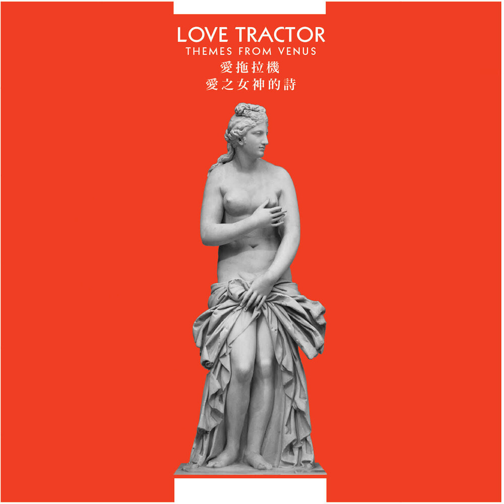 Love Tractor - Themes From Venus