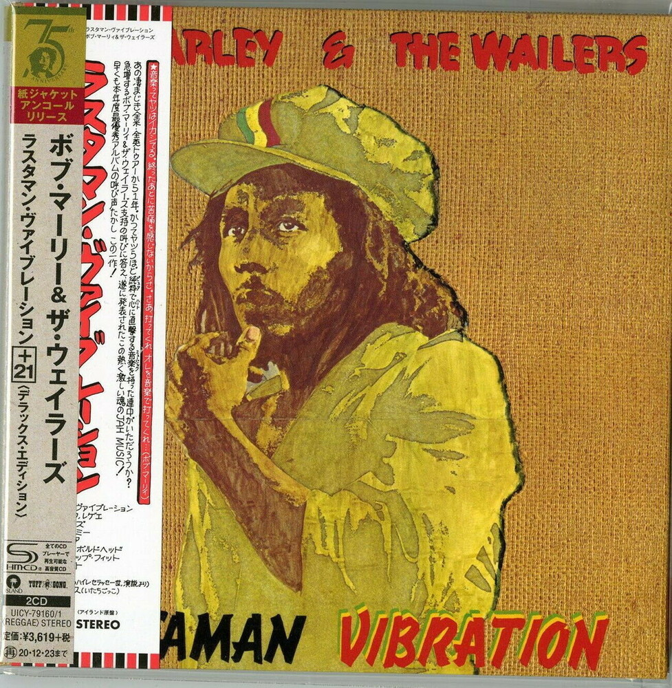 Bob Marley & The Wailers - Rastaman Vibraton (Jmlp) (Ltd) (Wb) (Rmst) (Shm)