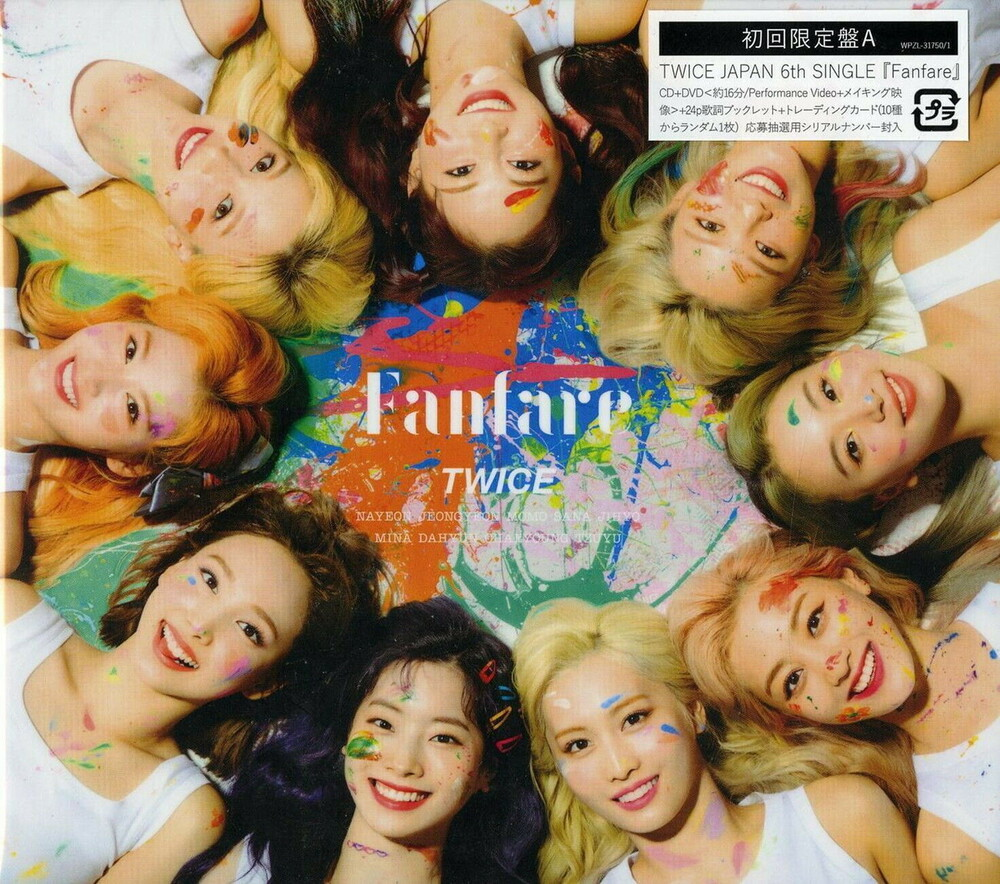 Twice - Fanfare: A Version [Import Limited Edition CD/DVD]