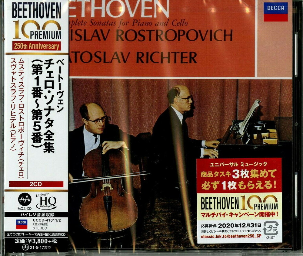 Beethoven / Mstislav Rostropovich - Beethoven: The Sonatas For Piano And Cello (UHQCD-MQA)