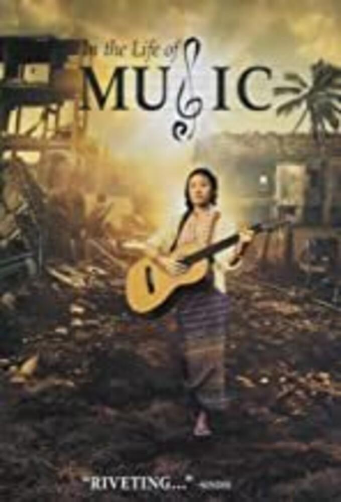 In the Life of Music - In The Life Of Music