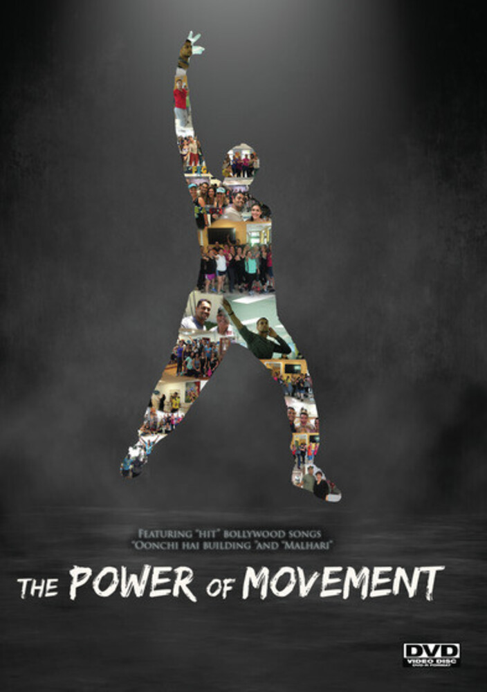 Power Of Movement - The Power Of Movement