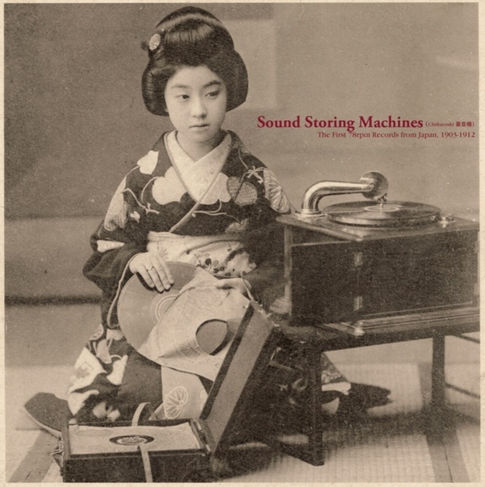 Sound Storing Machines / Various - Sound Storing Machines / Various
