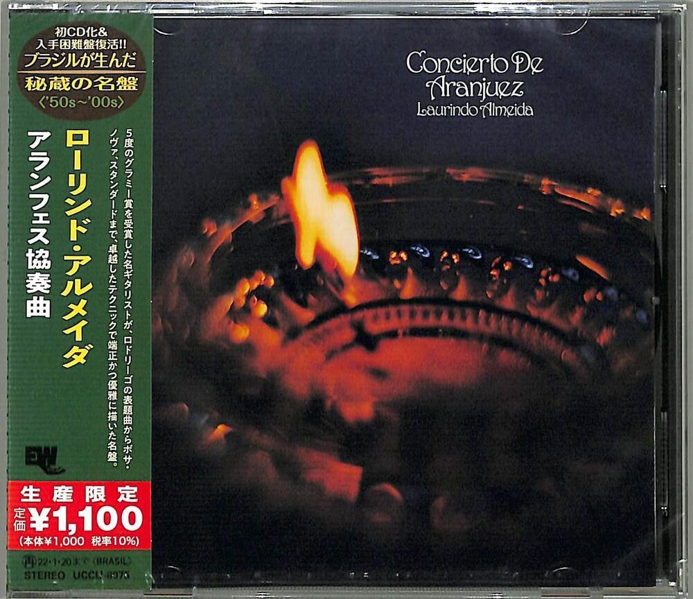 Laurindo Almeida - Concierto De Aranjuez (Japanese Reissue) (Brazil's Treasured Masterpieces 1950s - 2000s)