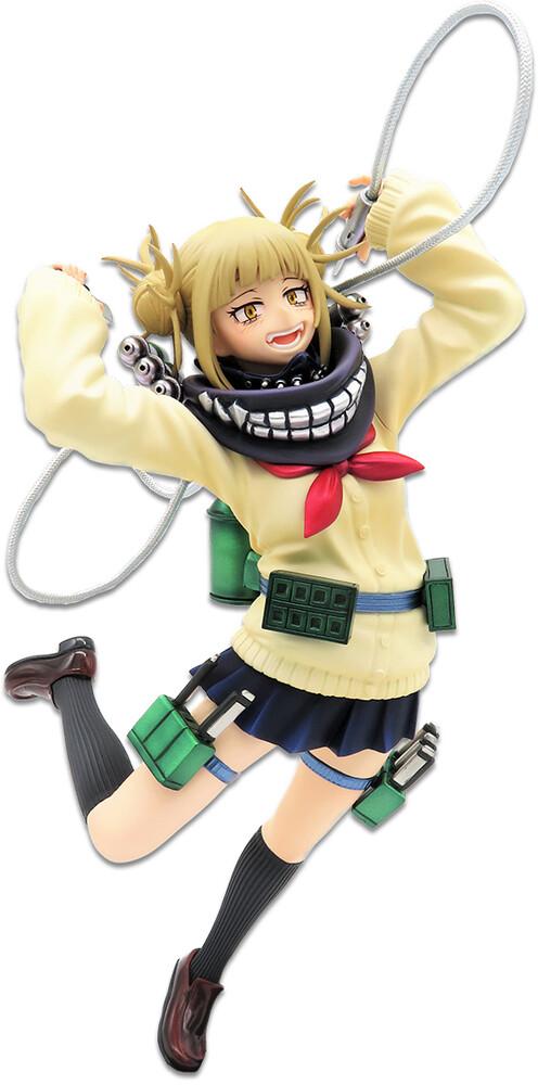 Banpresto - My Hero Academia Banpresto Fig Academy Himiko Toga