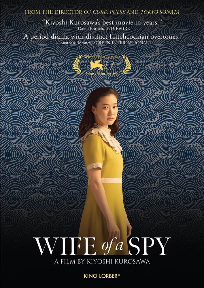 Wife of a Spy (2021) - Wife Of A Spy (2021)