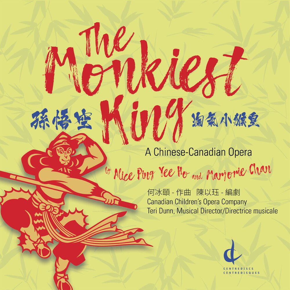 Ho / Canadian Childrens Opera Company / Dunn - Monkiest King