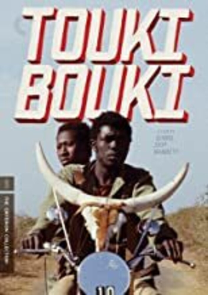Criterion Collection: Touki Bouki - Criterion Collection: Touki Bouki / (Full Spec)