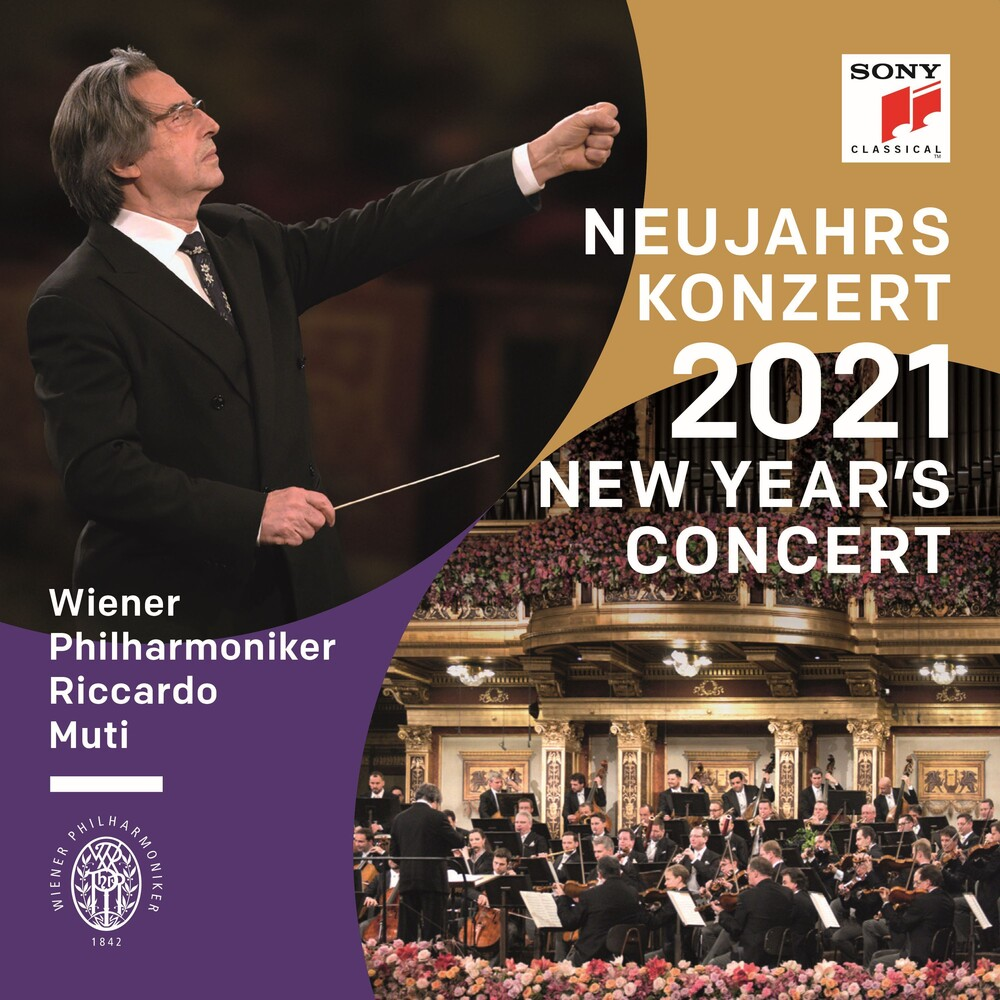 New Year's Concert 2021 / Various (2pk) - New Year's Concert 2021 / Various (2pk)
