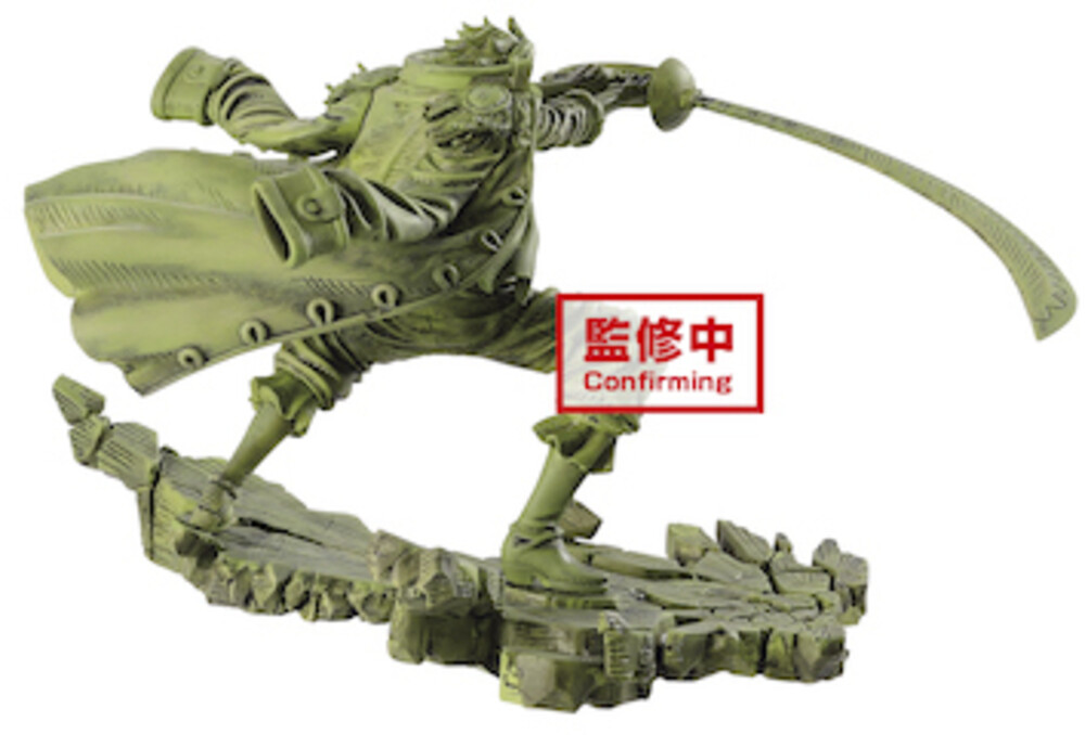 Banpresto - BanPresto - One Piece Manhood Gol.D.Roger Figure Version B