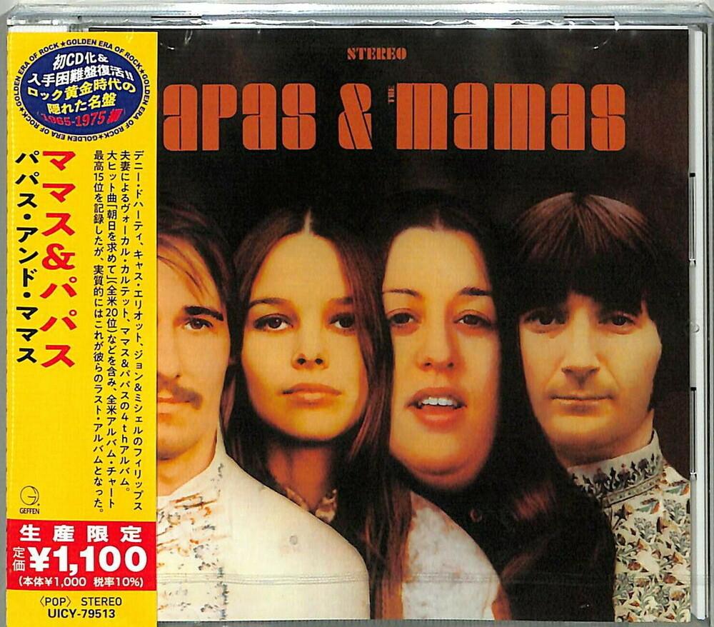 Mamas & The Papas - Papas & The Mamas [Reissue] (Jpn)