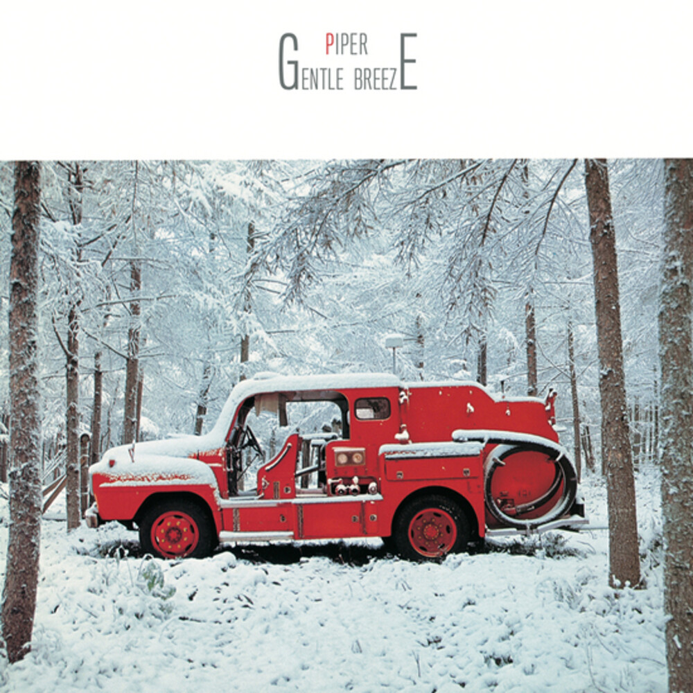 Piper - Gentle Breeze (Color Splatter Vinyl) [Colored Vinyl]
