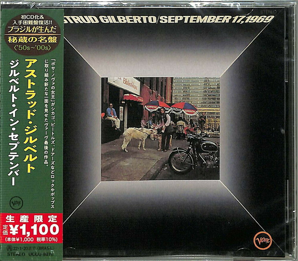 Astrud Gilberto - September 17 1969 (Japanese Reissue) (Brazil's Treasured Masterpieces 1950s - 2000s)