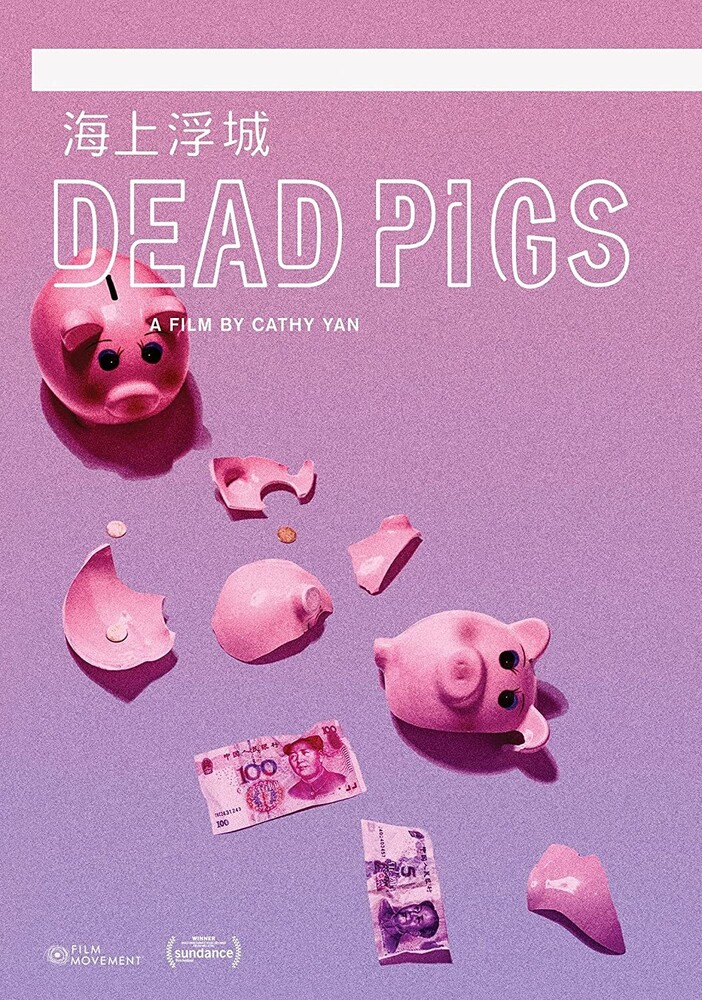 Dead Pigs - Dead Pigs / (Sub)