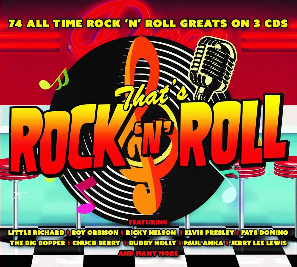 That's Rock N Roll / Various - That's Rock N Roll / Various
