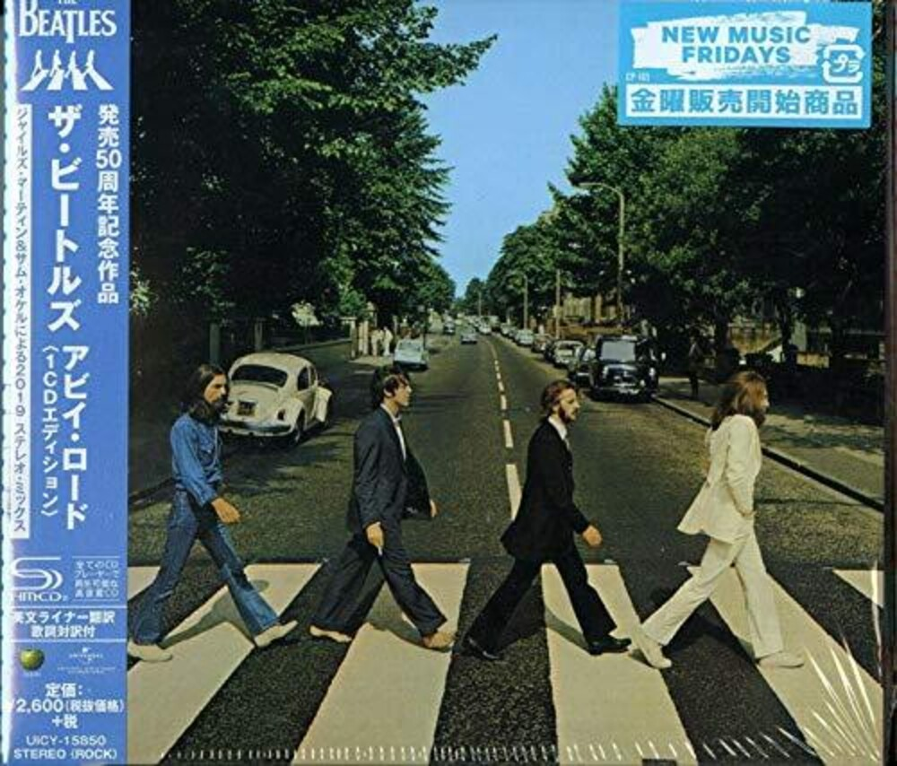 The Beatles - Abbey Road: Anniversary Edition [Import]