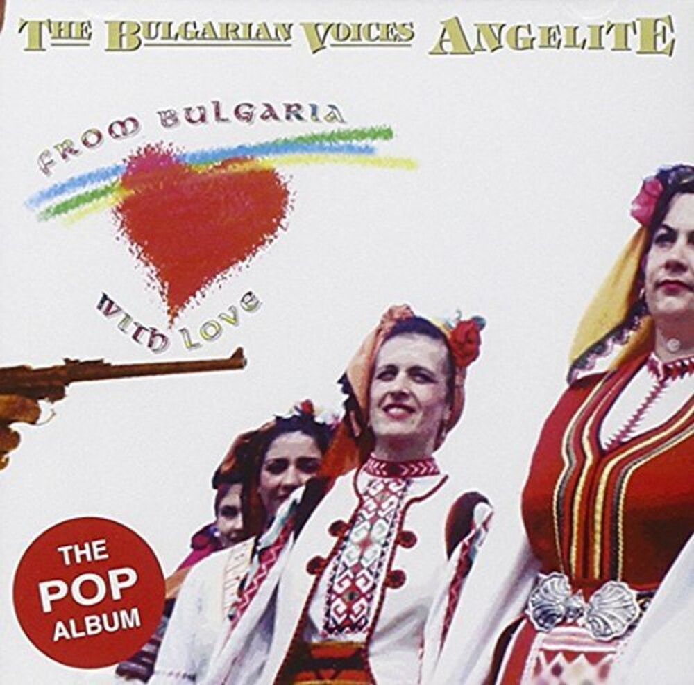 Bulgarian Voices / Angelite / Huun-Huur / Moscow - Legend (Aus)