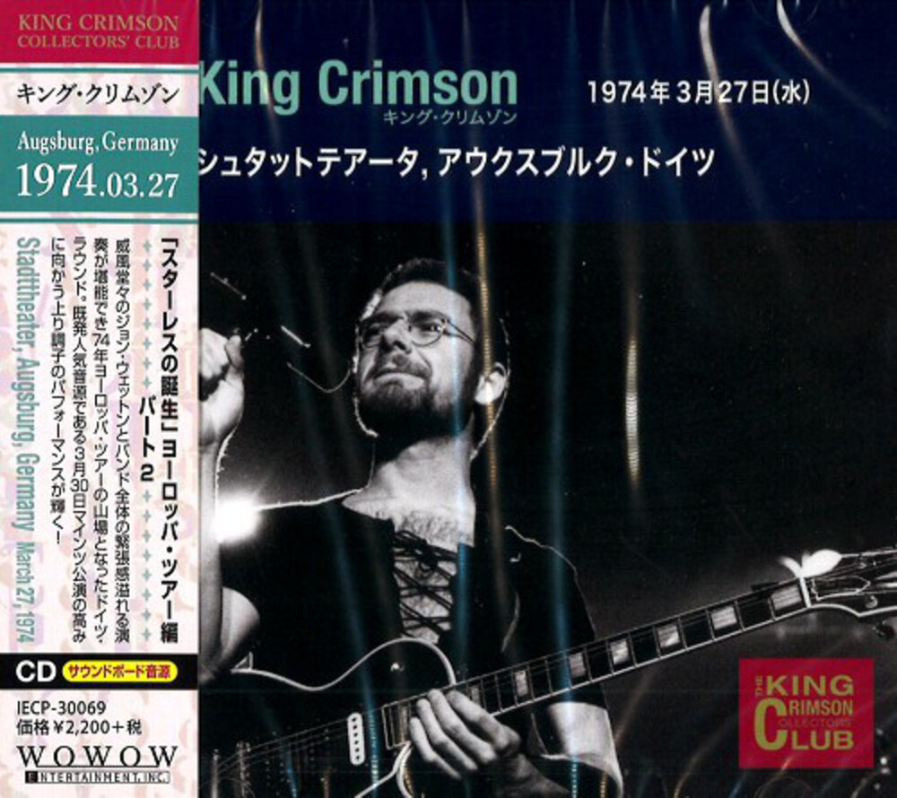 King Crimson - 1974-03-27 Stadttheater Augsburg Germay (Jpn)
